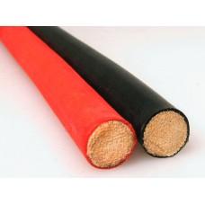 BQS - Cane - spanskrør med gummibelegg - Sort 8 mm